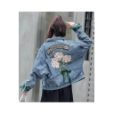 Chic Floral Letter Embroidered Back Cut Out Detail Lapel Collar Long Sleeve Buttons Down Denim Jacket