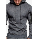 Men's Classic Camouflage Print Long Sleeve Slim Fitted Casual Pullover Drawstring Hoodie