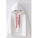 Students Preppy Style Cartoon Cute Rabbit Letter Pattern Long Sleeve White Pullover Hoodie