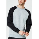 Mens Hot Fashion Colorblock Patched Long Sleeve Round Neck Simple Plain Slim Fit Sports Sweatshirt