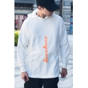 Mens Stylish Printed Long Sleeve Drawstring Hooded Loose Fit Casual Sports Hoodie