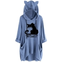 Simple Letter WHAT Cat Print Plain Casual Oversized Longline Drawstring Hoodie