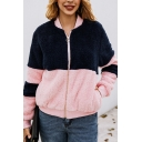 Women's Fashion Stand Collar Color Block Faux Fur Teddy Long Sleeve Zip Up Sweatshirt