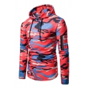 Colorful Camouflage Printed Zipper Embellished Long Sleeve Slim Fit Drawstring Hoodie