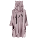 Creative Cat Pattern Solid Color Longline Drawstring Cat Ear Hoodie with Pocket