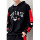 Men's Hot Popular Letter ADDI COLOR Print Long Sleeve Casual Drawstring Hoodie