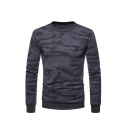 Camo Spot Printed Round Neck Long Sleeve Casual Sweatshirt for Men