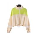 Striped Color Block Insert Stand Up Collar Half Zip Design Drawstring Hem Crop Sweatshirt