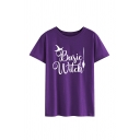 Simple Letter BASIC WITCH Short Sleeve Loose T-Shirt for Women