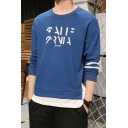 Mens New Fashion Simple Letter Printed Long Sleeve Fake Two Piece Round Neck Casual Sports Sweatshirt