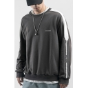 Men's Cool Simple Letter Print Colorblock Round Neck Long Sleeve Loose Pullover Sweatshirt