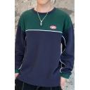 Men's Fashion Round Neck Elastic Cuffs Color Block Contrast Yoke Long Sleeve Casual Sweatshirt