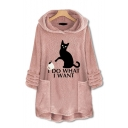 I DO WANT Letter Cartoon Cat Printed Pocket Long Sleeve Faux Fur Teddy Winter Warm Loose Hoodie