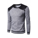 Mens Casual Leather Colorblock Patch Ribbed Cuff Long Sleeve Pullover Sweatshirt