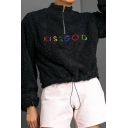 Stylish KISSGOD Letter Embroidered Half-Zip Stand Up Collar Long Sleeve Fluffy Teddy Crop Sweatshirt