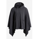 Mens Simple Solid Color Batwing Sleeve Drawstring Hoodie with Pockets