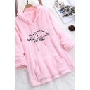 NOT TODAY Letter Cat Embroidered Long Sleeve Warm Fluffy Teddy Longline Hoodie With Pocket