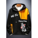 Men's New Arrival Letter YUAN DIAN Hand Print Long Sleeve Casual Loose Drawstring Hoodie