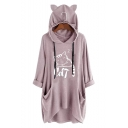 Sleeping Cat Print Irregular Hem Plain Drawstring Long Hoodie with Ear