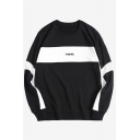 Men's Simple Fashion Colorblock Letter Embroidered Round Neck Long Sleeve Casual Sports Sweatshirt