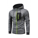Contrast Zipper Embellished Long Sleeve Sports Outdoor Hiking Hoodie