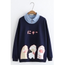 Cute Japanese Letter Cat Paw Pattern Peter Pan Collar Long Sleeve Fake Two-Piece Sweatshirt