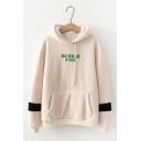 Letter BUBBLE GUM Printed Colorblocked Long Sleeve Fluffy Fleece Hoodie