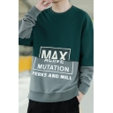 Men's Hot Trendy Letter MAX ACTIVE MUTATION Printed Long Sleeve Round Neck Fake Two-Piece Green Sweatshirt