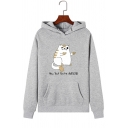 Hot Letter HEY YOU YOU'RE AWESOME Cat Print Long Sleeve Drawstring Hoodie