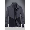 Gray and Black Colorblock Panel Long Sleeve High Collar Zip Placket Casual Outdoor Track Jacket