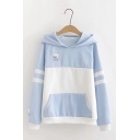 Womens Casual SEAL Letter Embroidery Pattern Long Sleeve Colorblock Pocket Varsity Striped Hoodie