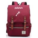 Unisex Fashionable Letter ALOHOMORA Printed Casual Backpack School Bag