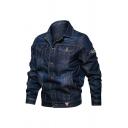 Stylish OUTDOOR AMERICAN LEGEND FASHION Letter Back Lapel Collar Button Down Classic Denim Jacket