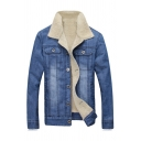 Mens Fashionable Sherpa Lined Long Sleeve Single-Breasted Denim Blue Fitted Jacket Coat