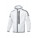Mens Trendy Striped Panel Long Sleeve Zip Placket White Sports Hooded Track Jacket Coat