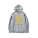 Mens Popular Letter I SOLEMNLY SWEAR THAT I AM UP TO NO GOOD Print Gray Baggy Drawstring Hoodie