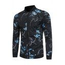 Mens Chic Floral Print Long Sleeve Zip Up Slim Fit Black Casual Jacket