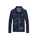 New Trendy Plain Long Sleeve Lapel Collar Single Breasted Flap Pocket Basic Dark Blue Denim Jacket Coat