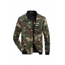 Mens Classic Camouflage CASUAL Letter Printed Long Sleeve Zip Up Slim Fit Baseball Jacket