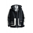 Mens Warm Black Fashionable Letter Embroidery Long Sleeve Big Pocket Zip Closure Oversized Hooded Padded Coat