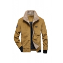Guys Khaki Long Sleeve Stand Up Collar Zip Up Casual Padded Corduroy Jacket Coat