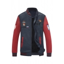 Mens Simple AREGTNINA Letter Patch Long Sleeve Stand Collar Zip Up Slim Fitted Baseball Jacket