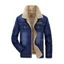 Mens Winter Soft Sherpa Lined Lapel Long Sleeve Single Breasted Long Sleeve Slim Fit Denim Jacket