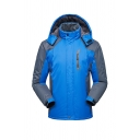 Mens Classic Blue and Gray Long Sleeve Concealed Zip Placket Warm Hooded Outdoor Windbreaker Coat