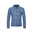Solid Color Lapel Single Breasted Flap Pocket Regular Fitted Basic Denim Jacket