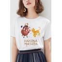 Simple Letter HAKUNA MATATA Printed Short Sleeve White Casual Loose T-Shirt Top