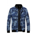 Simple Letter Camouflage Printed Long Sleeve Stand Up Collar Zipper Embellished Slim Fit Baseball Jacket