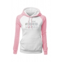 New Stylish I AM SHER LOCKED Printed Colorblock Raglan Long Sleeve Slim Fit Drawstring Hoodie