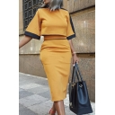 Fashion Girls' Bell Sleeve Mock Neck Contrast Piped Midi Bodycon Two-Piece Set in Yellow