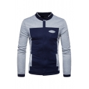 Mens Unique Contrast Collar Long Sleeve Hidden Placket Slim Fitted Casual Track Jacket with Pocket